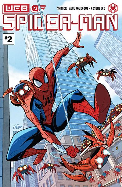 تار های مرد عنکبوتی